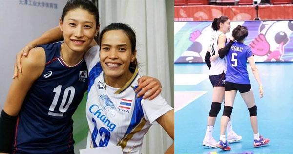 ภาพประทับใจ วอลเลย์บอลไทย VS เกาหลีใต้