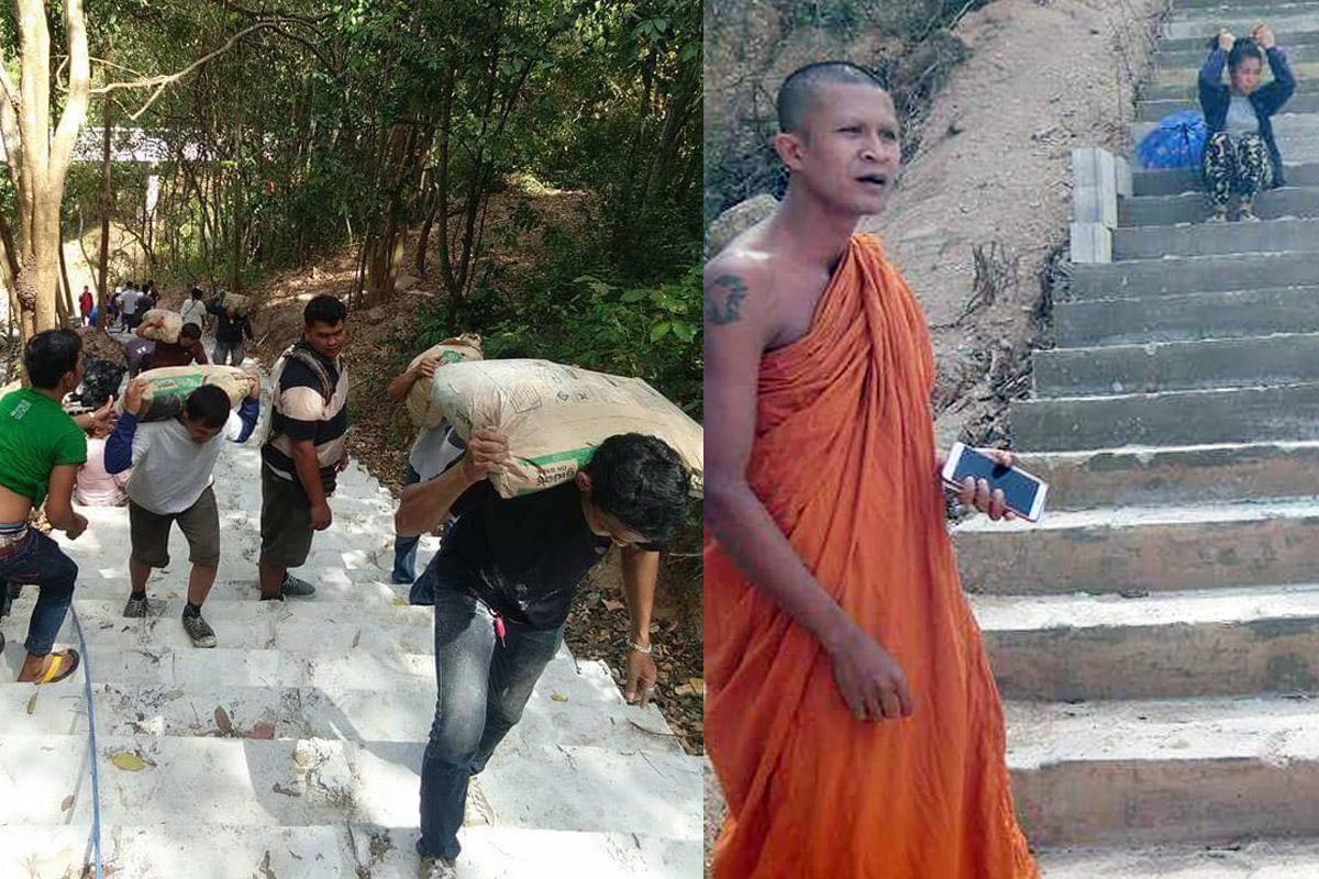ชาวเน็ต แห่ขนทรายขึ้นเขาช่วยหลวงพี่ ที่ชลบุรี แน่นวัด ก้าวคนละถุง